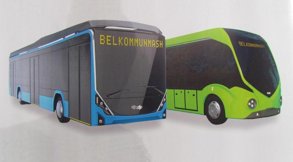 «Белкоммунмаш»  готовит к выпуску новый электробус