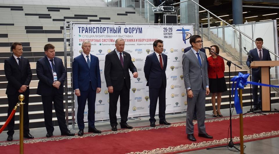 Форум и выставка «Транспорт Урала» состоятся в Уфе