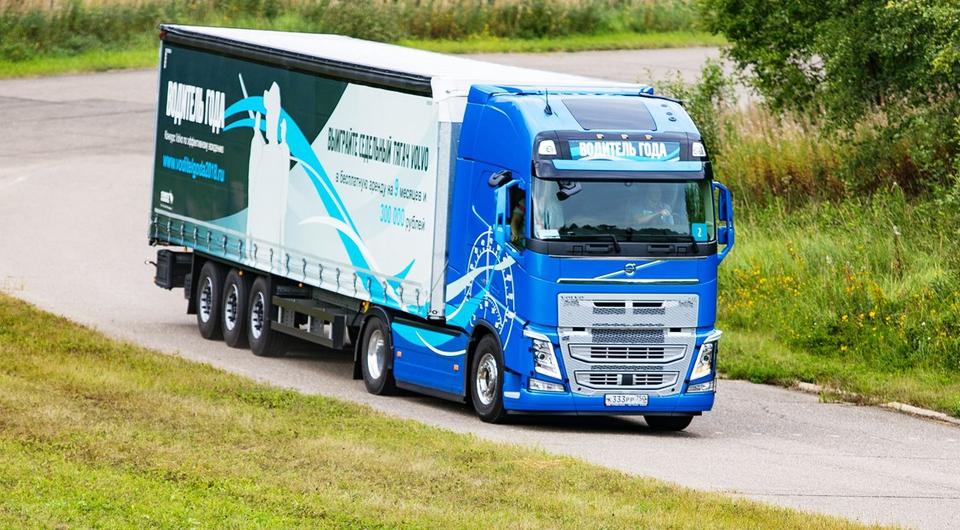 Водитель года в российской версии Volvo Trucks