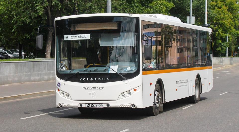 Volgabus: крупный контракт с Московской областью выполнен
