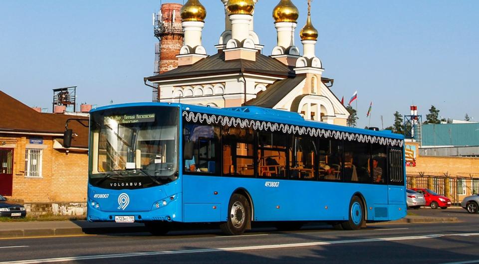Volgabus для московского перевозчика