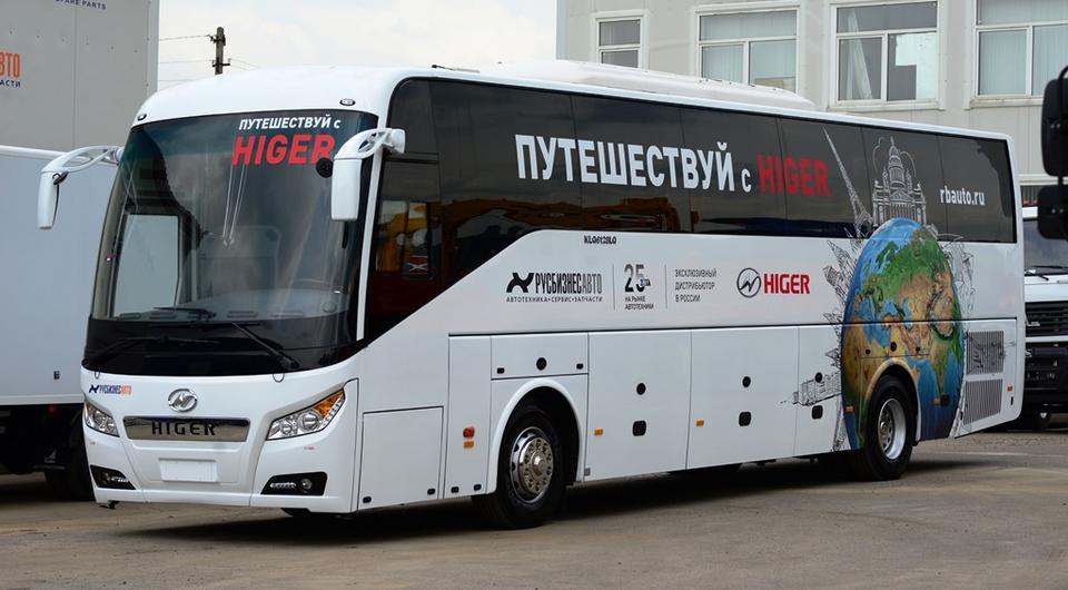 HIGER KLQ6128LQ выходит на российский рынок