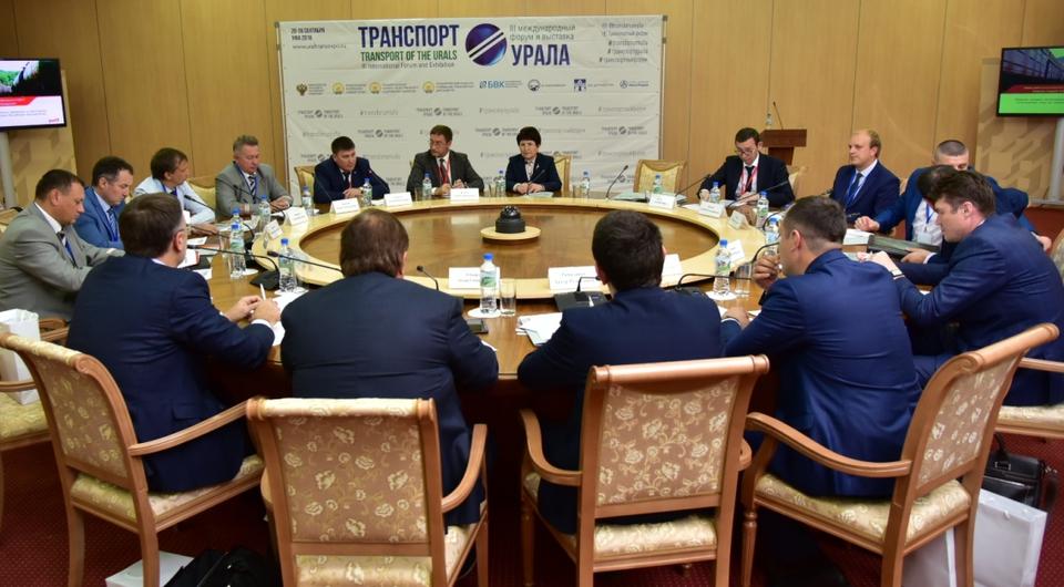 «Транспорт Урала». Форум и выставка завершены