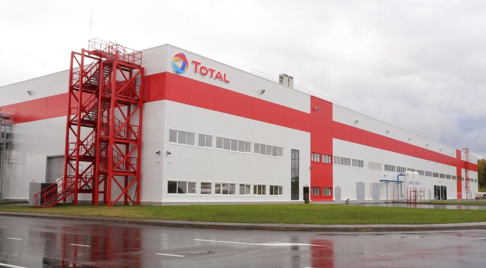 Total открыл российский завод смазочных материалов