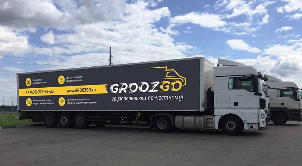 GroozGo увеличил выручку и количество клиентов