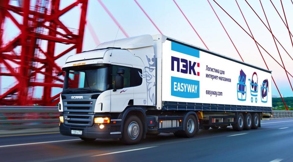 Компания «ПЭК» выходит на европейский рынок