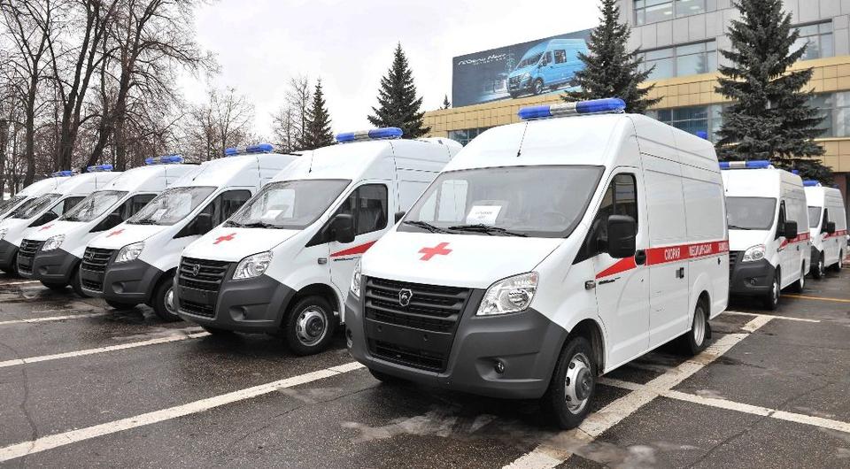 ГАЗ поставил скорые помощи медикам Нижегородской области