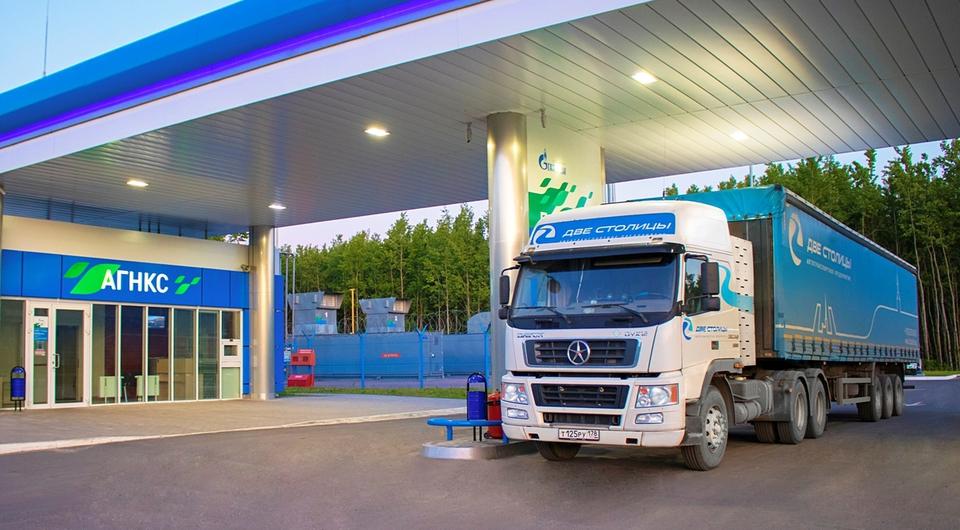 «Газпром газомоторное топливо» заправляет тягачи «Двух столиц»