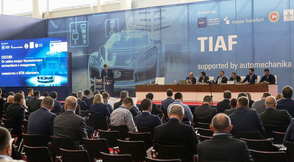 TIAF 2019 в Казани. Итоги подведены