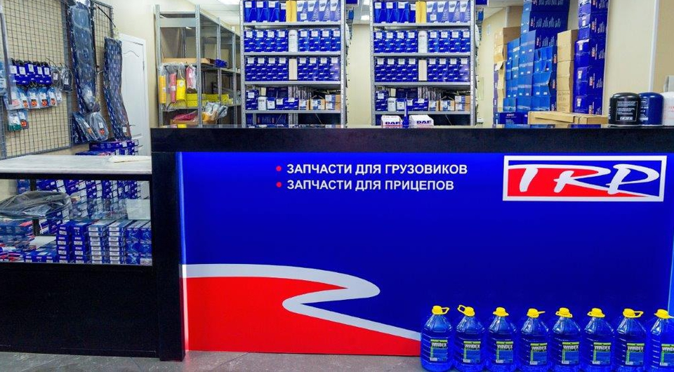 DAF Trucks Rus расширяет российскую сеть TRP