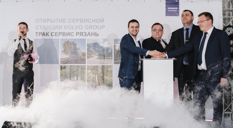 Новый сервис-центр Volvo Group Trucks открыт в Рязани