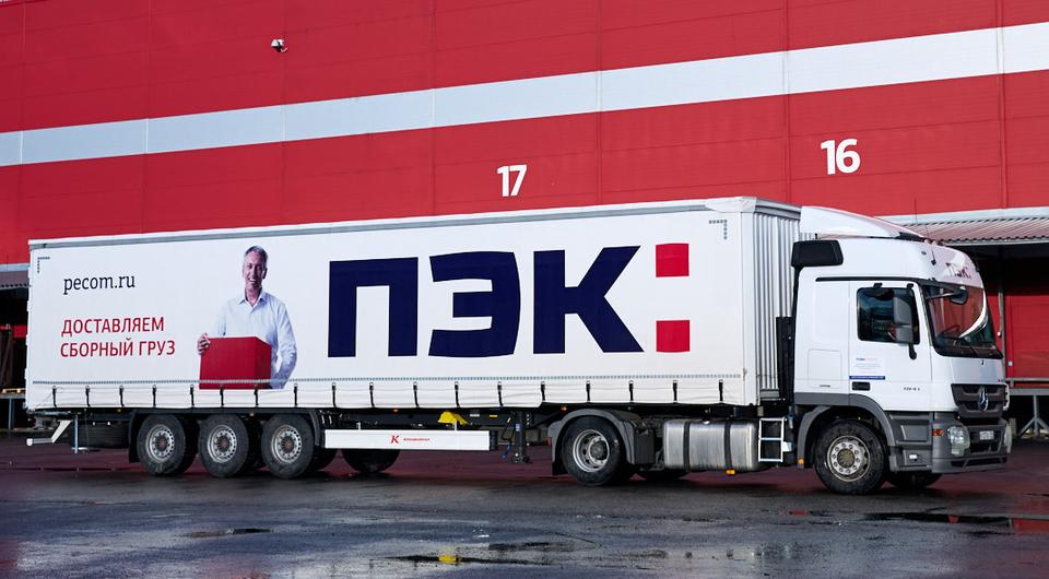 Крупнейший складской комплекс «ПЭК» открыт в Новосибирске