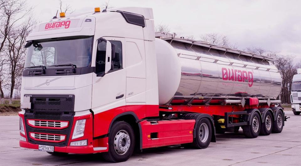 «Вигард»: перевозка опасных грузов
