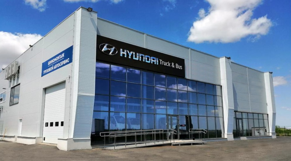 Hyundai Truck and Bus Rus. Новые дилерские центры