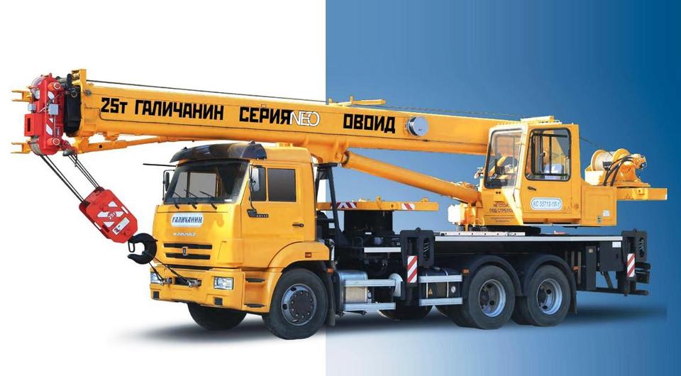 Галичские 25-тонники серии NEO: старт продаж