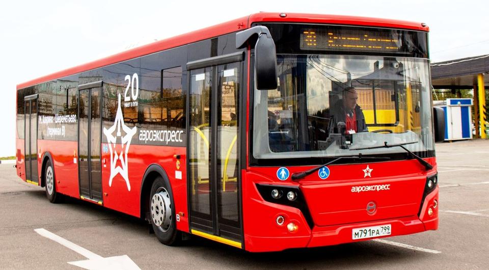 Красные ЛИАЗы: автобусы «Аэроэкспресс» до Шереметьево