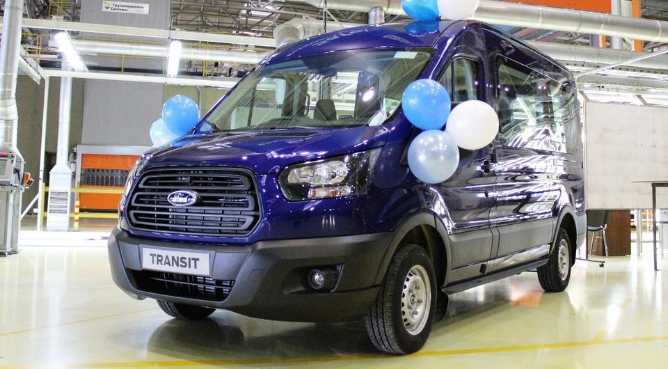 Ford Transit: 80-тысячный LCV российского производства