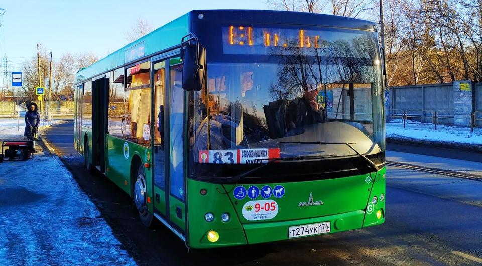 Челябинск получил автобусы МАЗ 203 с «автоматом» Allison