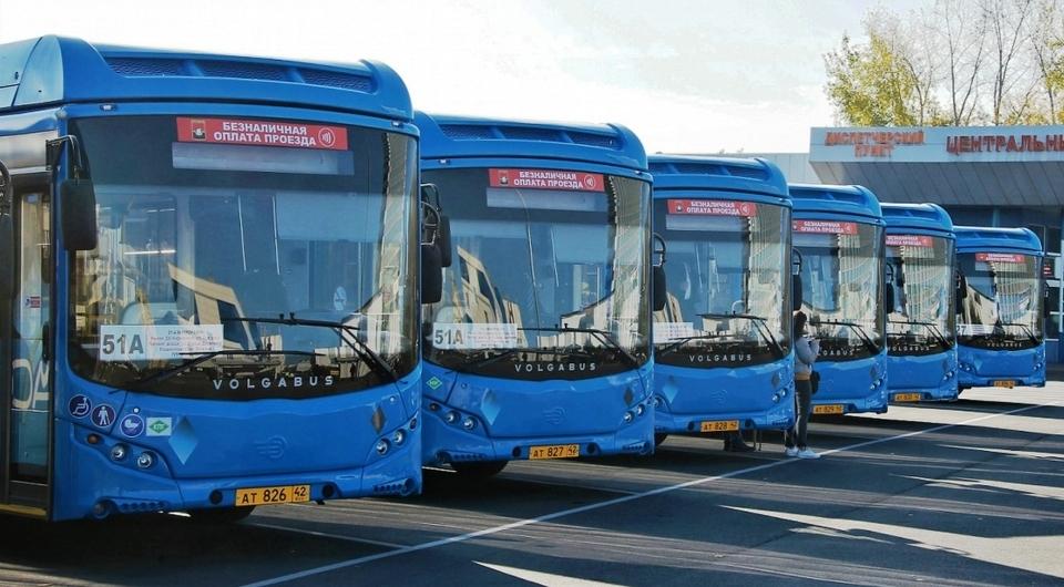 Автобусы «Волгабас» прибыли в Кузбасс