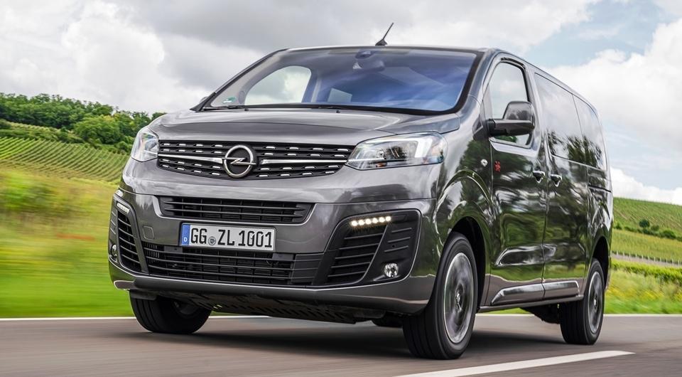 Opel Zafira Life становится дешевле
