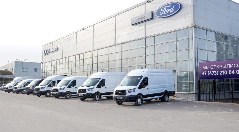 Новый дилерский центр Ford в Воронеже