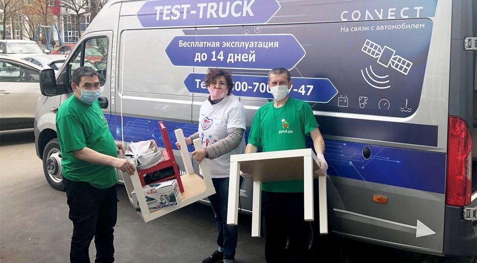 Две сотни автомобилей ГАЗ для волонтеров
