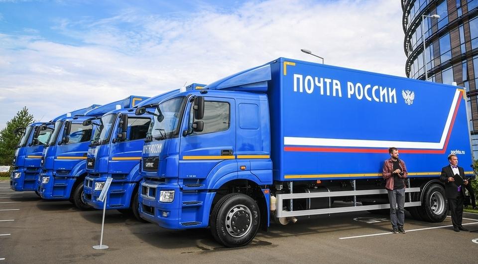 Новые КАМАЗы для «Почты России»