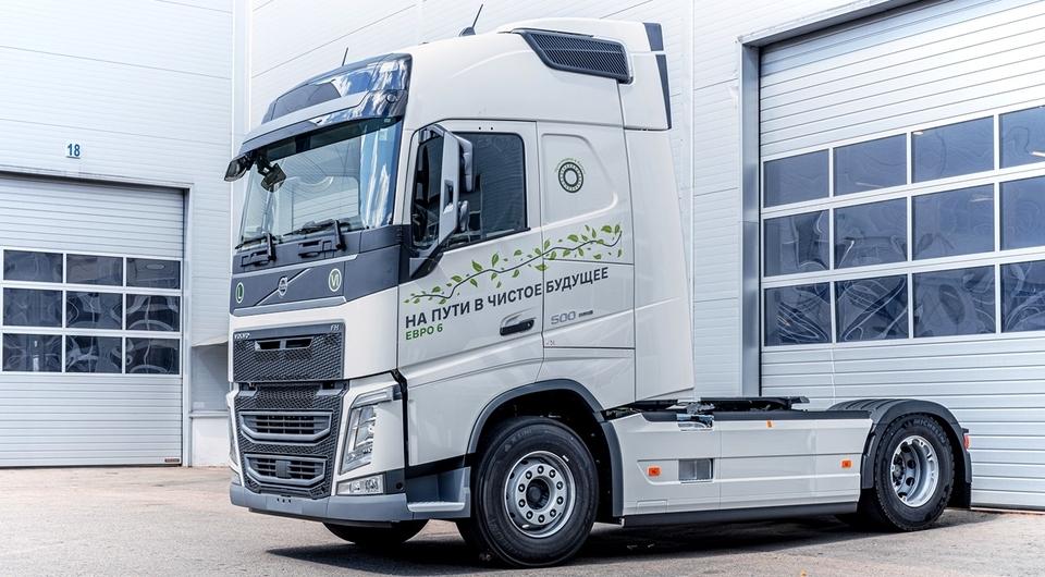 В Калуге начат выпуск Volvo стандарта Евро-6