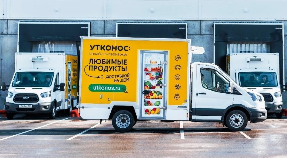 Ford Transit для онлайн-магазина Утконос
