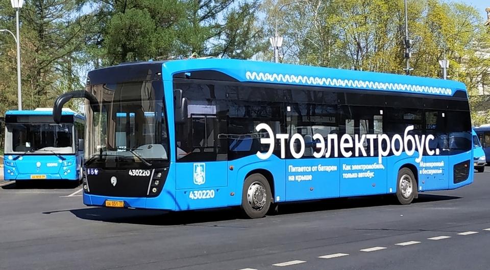 В Москве уже полтысячи электробусов