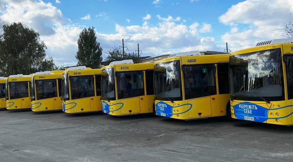 Автобусы МАЗ пополнили парк киевского перевозчика