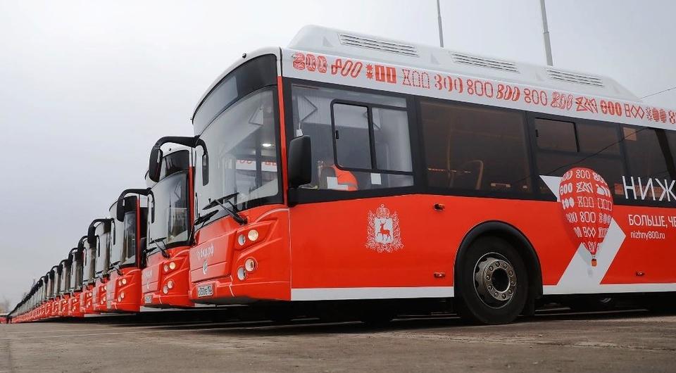 Ликинские автобусы для Нижнего Новгорода
