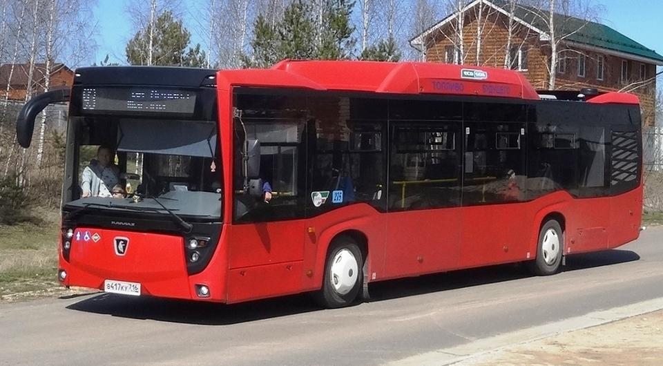 Двадцать автобусов НЕФАЗ для столицы Татарстана