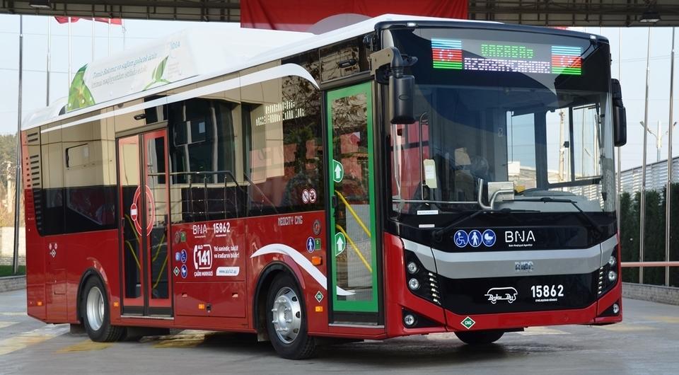 Турецкие автобусы BMC для Азербайджана