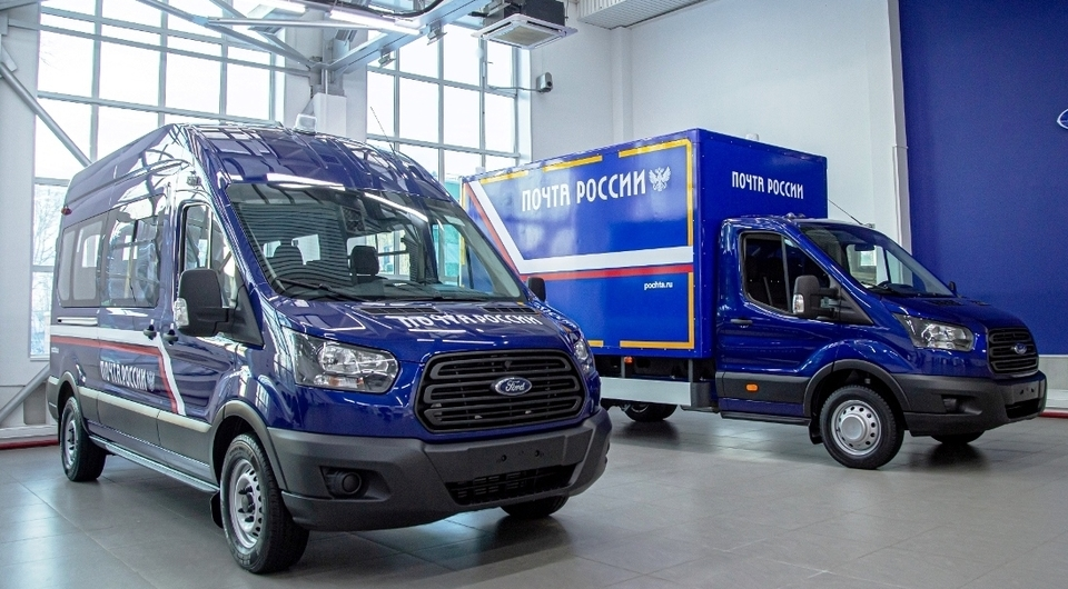 Ford Transit доставит российскую почту