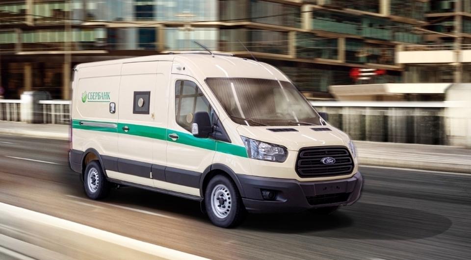 Ford Transit идет на службу в банковский сектор
