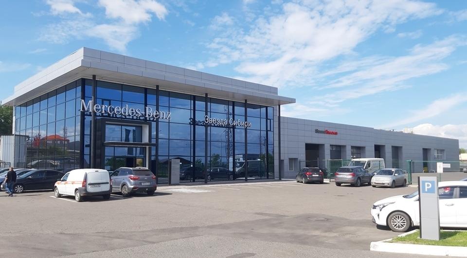 В Красноярске открыт новый дилерско-сервисный центр Mercedes-Benz