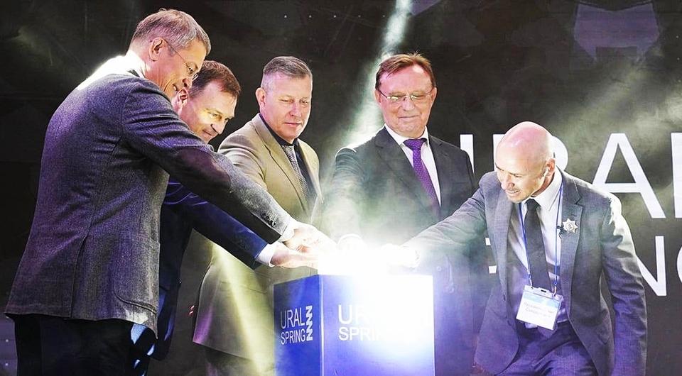 В Белорецке запустили производство современных рессор