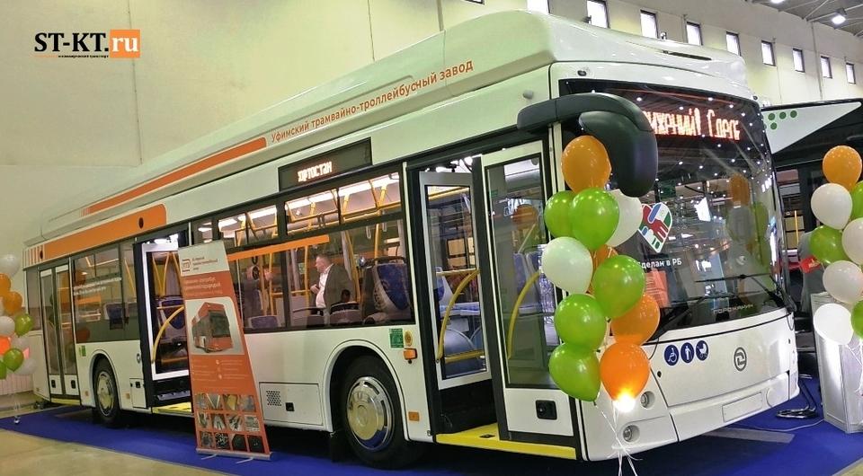Горожанин УТТЗ 6241.01: троллейбус или электробус?