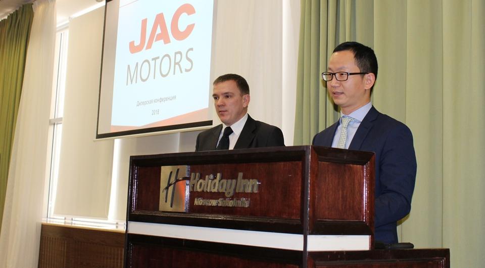 JAC Motors: итоги и стратегические планы